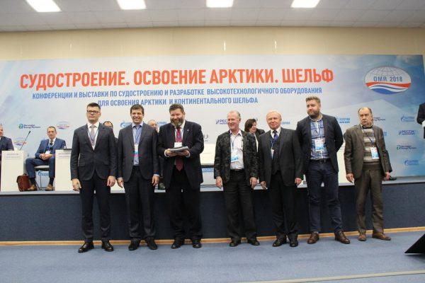 Выставка и конференция Offshore Marintec Russia в Санкт-Петербурге. Награждение победителей премии Министерства энергетики РФ