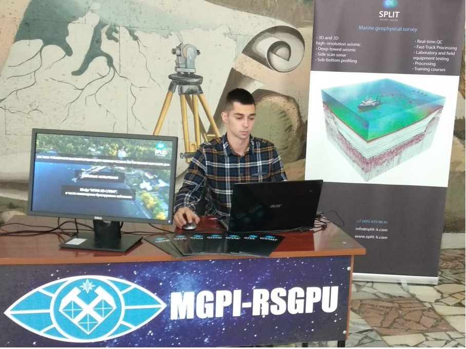 All-Russian exhibition and conference «Geophysics and MGRI. 100 years together!»